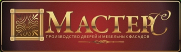 Фирма МастерС, ООО