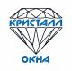 Акции и скидки на пластиковые окна от компании КРИСТАЛЛ ОКНА