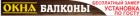 Фирма Комфорт Сервис