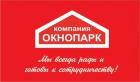 Фирма ОКНОПАРК, ООО
